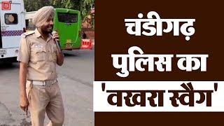 Traffic पुलिसकर्मी का यह Video जमकर हो रहा Viral, सिंगर Daler Mehndi ने भी किया शेयर