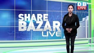 share market में तेजी जारी | Share bazar latest news | share market news | sensex | nifty