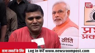 'Modi Neeti', book by Dr Harish Chandra Burnwal unveiled