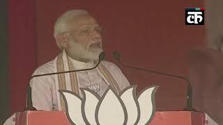 कांग्रेस के शासनकाल में न तो हमारे जवान और न ही खिलाड़ी सुरक्षित थे- PM मोदी