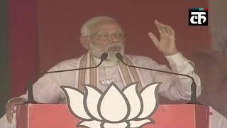 हरियाणा: अगर कोई बालाकोट की बात करता है तो कांग्रेस को दर्द होने लगता है- पीएम मोदी
