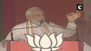 Congress starts jumping with pain if anyone talks of Balakot: PM Modi in Haryana