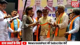 Sapna Chaudhary joins BJP at the party's membership drive program in Delhi