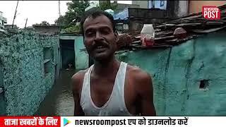 Watch Video: मानसून की दूसरे दिन हुई मूसलाधार बारिश में अजमेर तरबतर