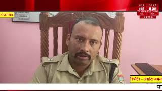 उत्तराखंड में चुनाव के दौरान पुलिसकर्मी ने शराब के नशे में महिला के साथ की अभद्रता THE NEWS INDIA