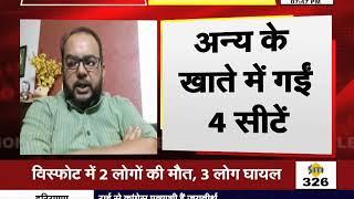 #ABP और #CVOTER के #Opinion_Poll के अनुसार #HARYANA में फिर खिल सकता है #BJP का कमल