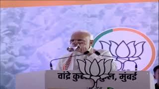 PM Shri Narendra Modi addresses a public meeting in Mumbai, Maharashtra