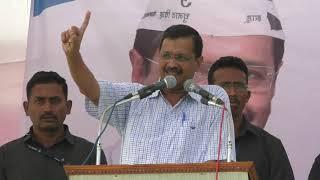 Delhi CM Arvind Kejriwal campaigned for AAP Candidate Adv Paromita Goswami at Brahmapuri