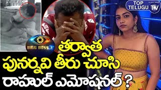 Punarnavi Bhupalam After Bigg Boss 3 Telugu | 13th Elimination | Rahul Sipligunj | Top Telugu TV