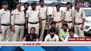 INN24 - लाखो के कबाड़ के साथ ट्रक, कार और आरोपी पकड़ाए