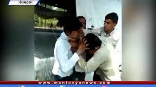 Panchmahal: MGVCLના કર્મચારીઓ પર હુમલો