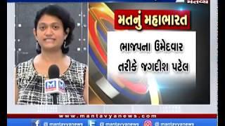 ગુજરાતમાં છ બેઠકો માટે પેટાચૂંટણી
