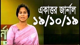 Bangla Talk show  বিষয়: জামায়াতকে একটু 'তালাক' দিন : বিএনপিকে জাফরুল্লাহ