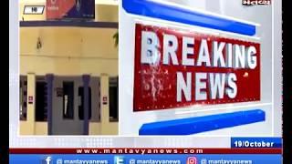 Kutch: વેપારી પર હુમલો કરી 10 લાખની લૂંટ