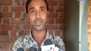 Palitana| Complaint lodged against poor family members | ABTAK MEDIA