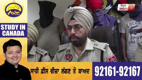 Tarn Taran Police ने लूटपाट करने वाले गिरोह के 3 मैंबरों को किया Arrest
