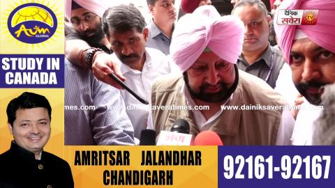 Exclusive: Transport माफिया पर लगाम न लगने का CM Captain ने बताया कारण