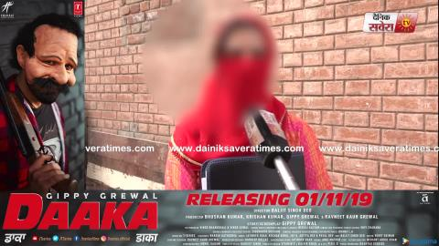 Exclusive: punjab police के AIG पर jail में rape करने के आरोप, मामला दर्ज