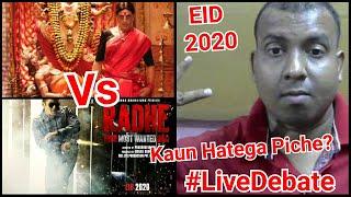 Salman Khan's Radhe Vs Akshay Kumar's Laxmmi Bomb Clash On EID 2020 Is Official #LiveDebate