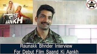 Raunakk Bhnder Interview For His Debut Film Saand Ki Aankh