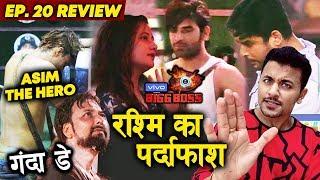 Rashmi & Paras GAME Plan Exposed, Asim Riaz The HERO, Shukla Wins Heart | Bigg Boss 13 Ep. 20 Review