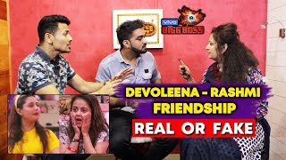 Devoleena And Rashmi Desai Friendship REAL Or FAKE | Bigg Boss 13 | Bigg Charcha With Bollywood Spy