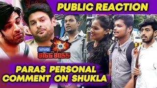 Paras Chhabra Personal Comment Siddharth Shukla | Public Reaction | Bigg Boss 13