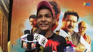 P Se Pyar F Se Farrar Movie Public Review