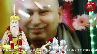 तुमसे  जोड़ी // Tumse o Jodi  live //  Krishna Ji 9990001001//9211996655