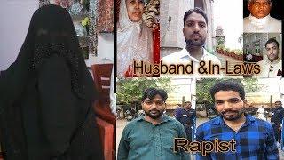 Mere Husband Ne Mera Balatkaar Karvaya   Yasmeen Tabassum Ke Alfaaz  @ SACH NEWS  