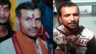 Gustakh E Rasool Kamlesh Tiwari Ka Goli Marr Kar Qatal Kardiya Gaya | @ SACH NEWS |