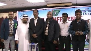 Zaireen Tours And Travels | Press Conference At Urdu Maskan | @ SACH NEWS |