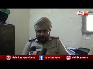 Dainik Savera News Bulletin 19 October