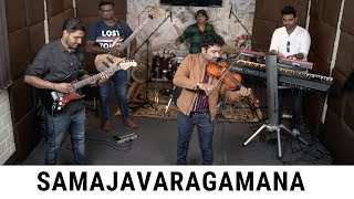 Samajavaragamana Song  Violin Cover   Abhijith P S Nair   AlaVaikunthapurramuloo Songs Instrumental