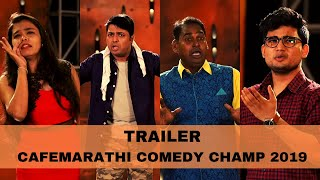 Trailer | Cafe Marathi Comedy Champ 2019 |  Marathi Stand Up Show
