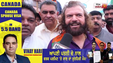 BJP Candidate Jangi Lal Mahajan के हक़ में चुनाव प्रचार करने पहुंचे Hans Raj Hans