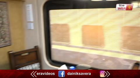 Exclusive: Gautama Buddha से जुड़े स्थानों पर जाएगी Delhi से Bihar के लिए चली यह Luxary Train