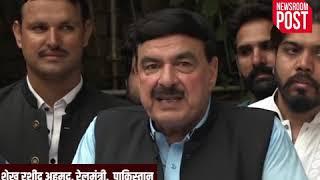 Watch Video: Pakistan ने Hafiz Saeed