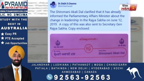 Exclusive Interview : Punjab Police की शिकायत लेकर Election Commission के पास पहुंचे Daljit Cheema