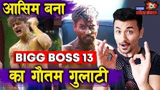Asim Riaz COMPARED With Gautam Gulati; Here's Why | Bigg Boss 13 Latest Update