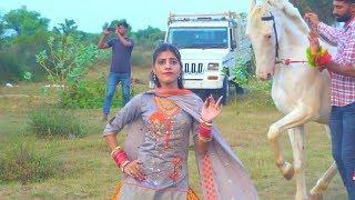 New Dj Rasiya ||  गोरिन ते   Gorin Te || New HD Video Song 2019