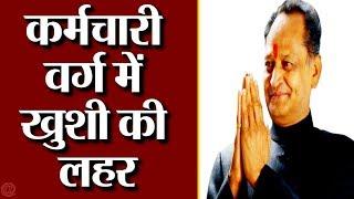 इस Diwali लाखों सरकारी कर्मचारियों को मिलेगा बंपर बोनस || Navtej TV ||