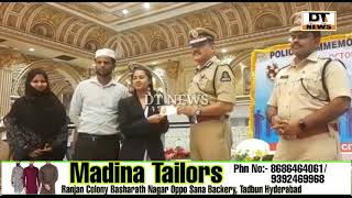 Martyrs Day Celebrated By Hyderabad City Police - DT News