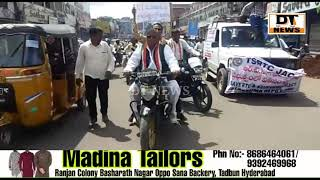 Congress Party Huge Bike Rally In Favour Of TSRTC Employees | Rally From Charminar To Nampally - DT