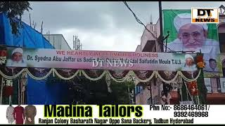 Hazrat Syedna Jaffar Sadiq Alaa | Came To India From Malaysia | Huge Crowd Received The Guest