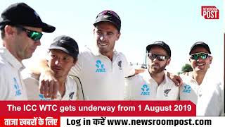 ICC officially launches World Test Championship | NewsroomPost