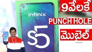 Infinix S5 mobile unboxing telugu |Bajaj Finserv