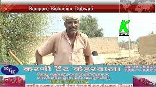 चुनावी चौपाल रामपुरा बिश्नोईयां l में देखिए किसको कितना समर्थन l k haryana