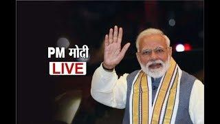 इनैलो के गढ  सिरसा हलका ऐलनाबाद में प्रधानमंत्री नरेन्द्र मोदी ने भरी हुंकार l विरोधियों को ललकार