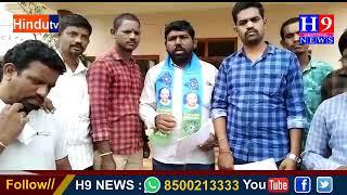 తెలంగాణ జనసమితి మరియు బీసీ విద్యార్థి సంఘం ఆధ్వర్యంలో బీసీ రుణాల జాప్యం పై వినతిపత్రం